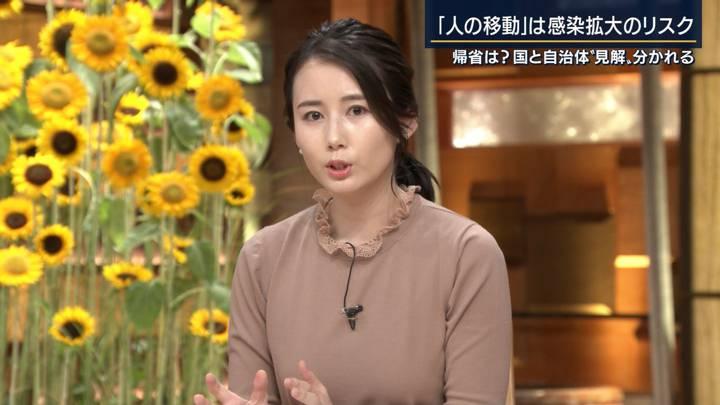 2020年08月06日森川夕貴の画像10枚目
