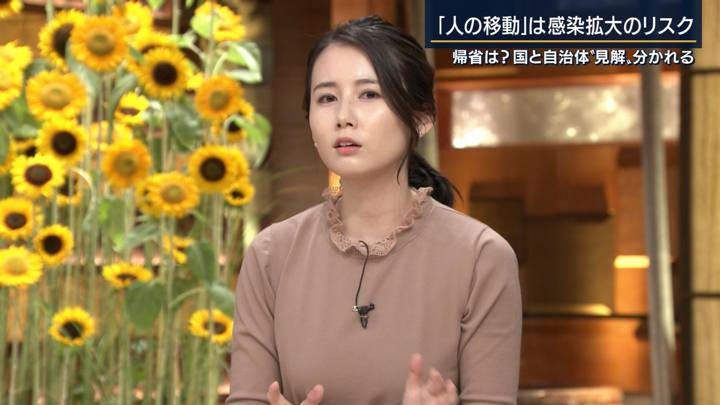2020年08月06日森川夕貴の画像11枚目