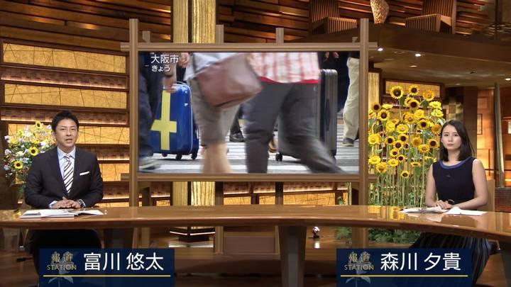 2020年08月07日森川夕貴の画像02枚目