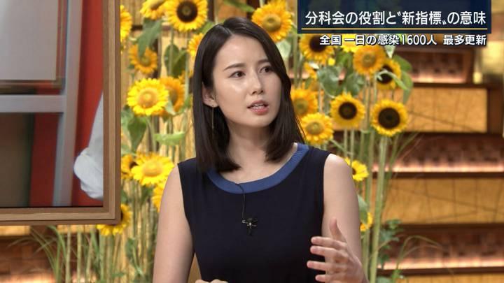 2020年08月07日森川夕貴の画像12枚目