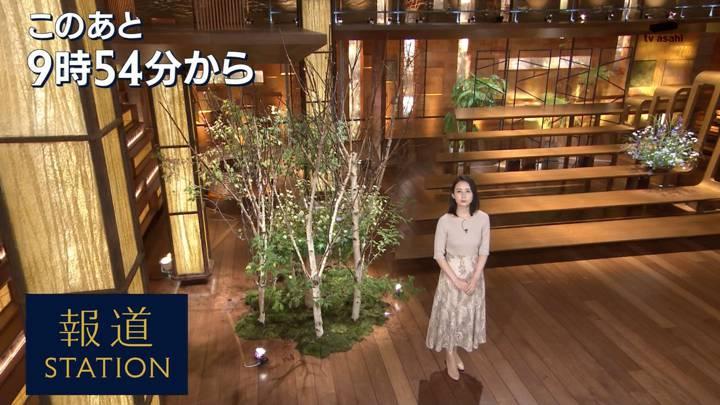 2020年08月13日森川夕貴の画像01枚目