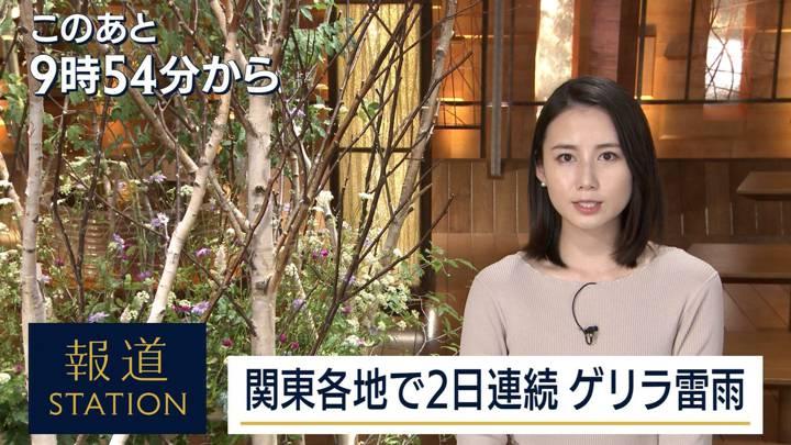 2020年08月13日森川夕貴の画像03枚目