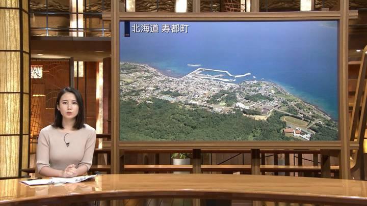 2020年08月13日森川夕貴の画像16枚目