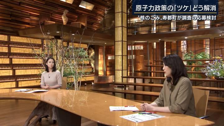 2020年08月13日森川夕貴の画像19枚目
