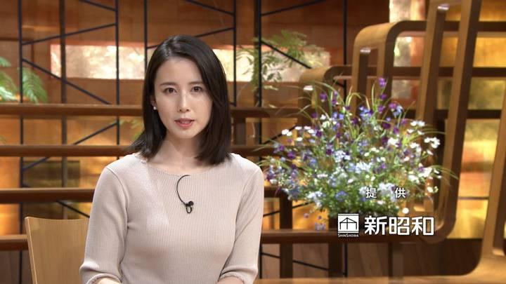 2020年08月13日森川夕貴の画像22枚目
