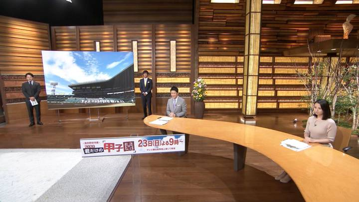2020年08月13日森川夕貴の画像27枚目