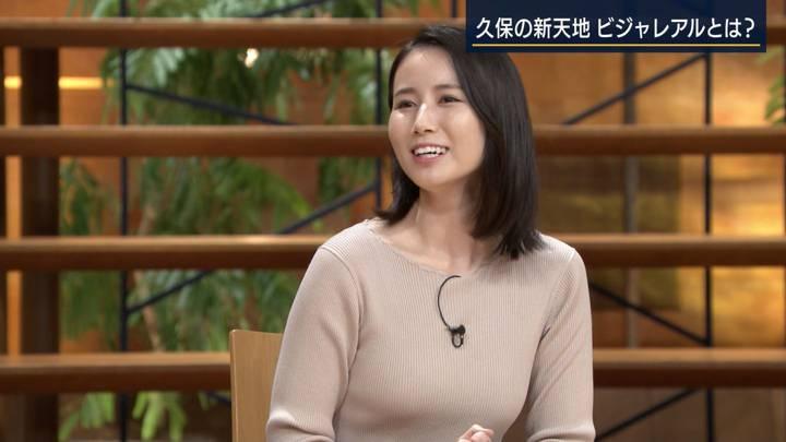 2020年08月13日森川夕貴の画像29枚目