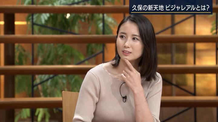 2020年08月13日森川夕貴の画像30枚目