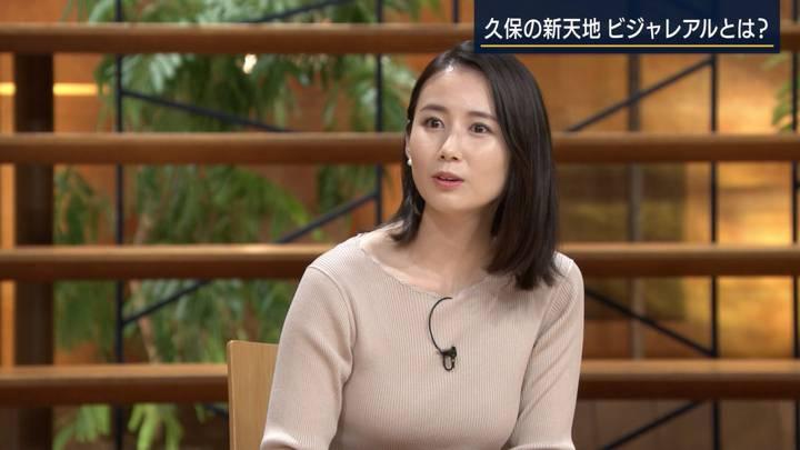 2020年08月13日森川夕貴の画像31枚目