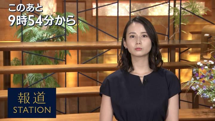 2020年08月14日森川夕貴の画像01枚目