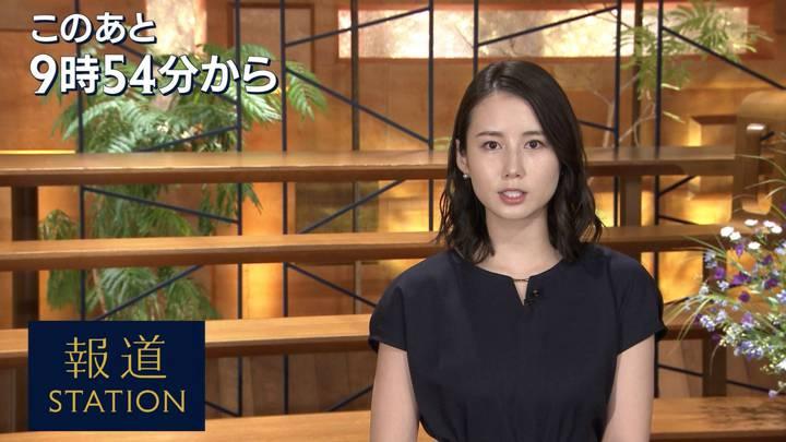 2020年08月14日森川夕貴の画像02枚目