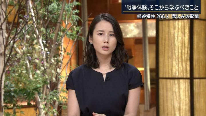 2020年08月14日森川夕貴の画像11枚目