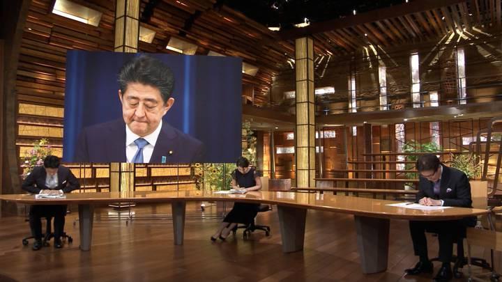 2020年08月28日森川夕貴の画像02枚目
