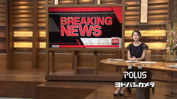 2020年08月28日森川夕貴の画像10枚目