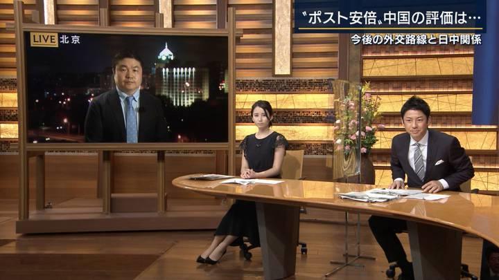 2020年08月28日森川夕貴の画像14枚目