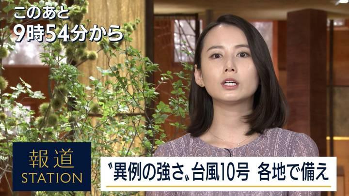 2020年09月03日森川夕貴の画像02枚目