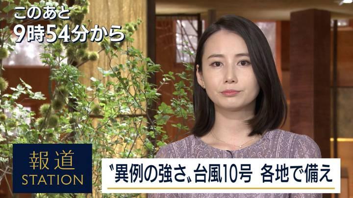 2020年09月03日森川夕貴の画像03枚目