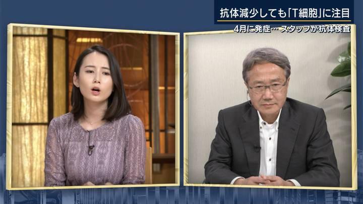 2020年09月03日森川夕貴の画像10枚目