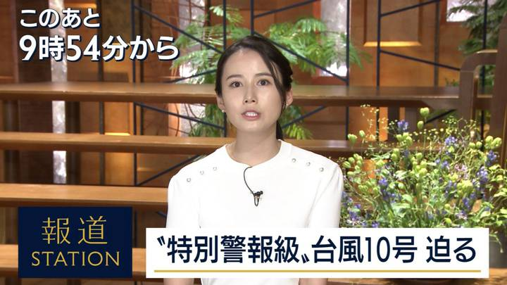 2020年09月04日森川夕貴の画像03枚目