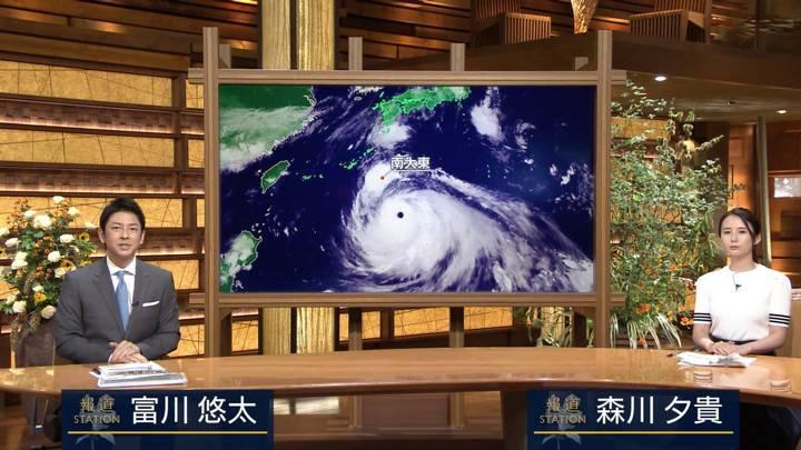 2020年09月04日森川夕貴の画像06枚目
