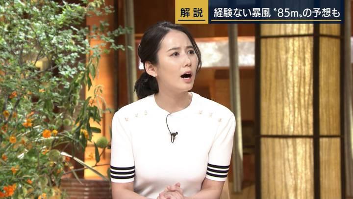 2020年09月04日森川夕貴の画像11枚目