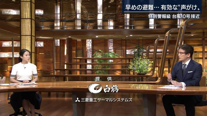 2020年09月04日森川夕貴の画像15枚目