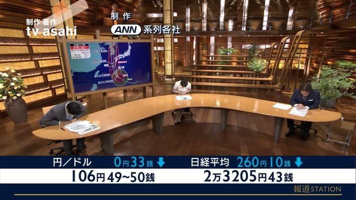 2020年09月04日森川夕貴の画像30枚目