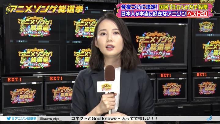 2020年09月06日森川夕貴の画像01枚目