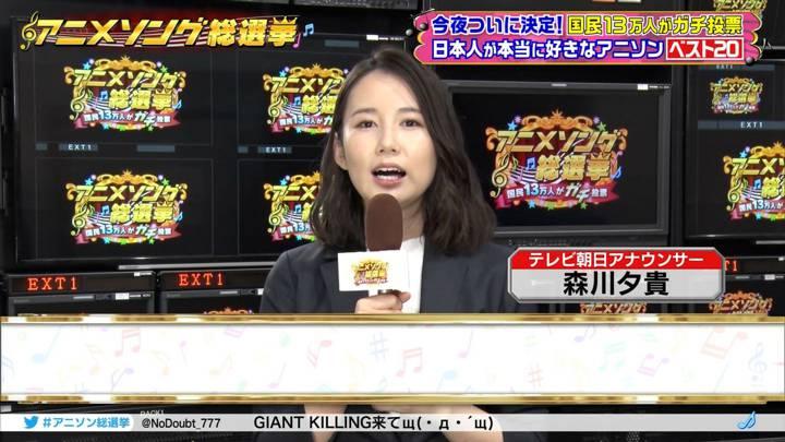 2020年09月06日森川夕貴の画像04枚目