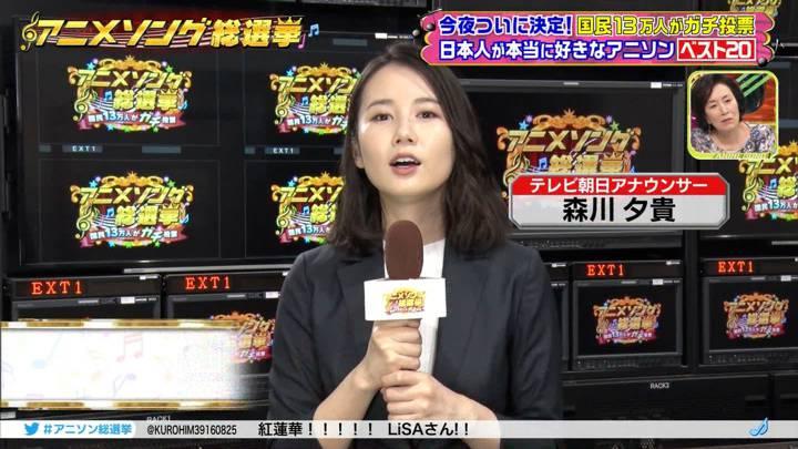2020年09月06日森川夕貴の画像06枚目