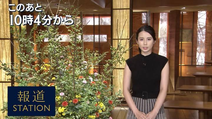 2020年09月10日森川夕貴の画像01枚目