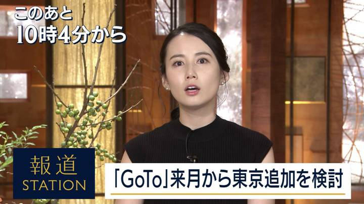2020年09月10日森川夕貴の画像02枚目