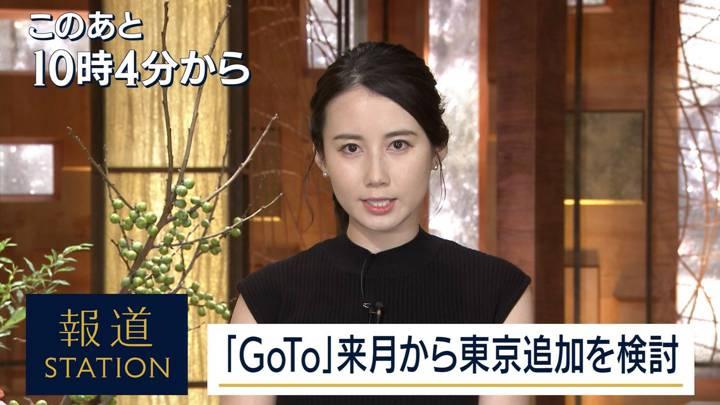 2020年09月10日森川夕貴の画像03枚目
