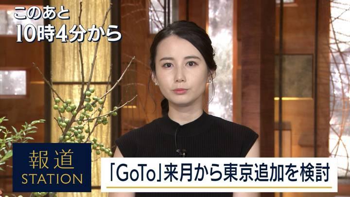 2020年09月10日森川夕貴の画像04枚目