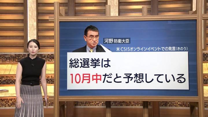 2020年09月10日森川夕貴の画像18枚目