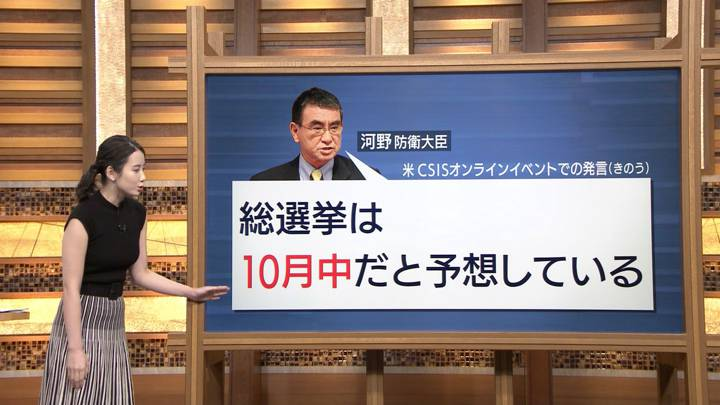 2020年09月10日森川夕貴の画像19枚目