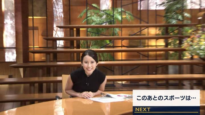 2020年09月10日森川夕貴の画像24枚目