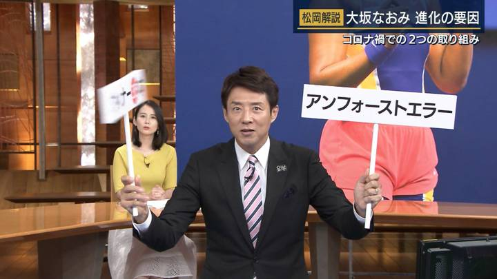 2020年09月11日森川夕貴の画像10枚目