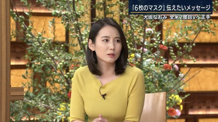 2020年09月11日森川夕貴の画像11枚目