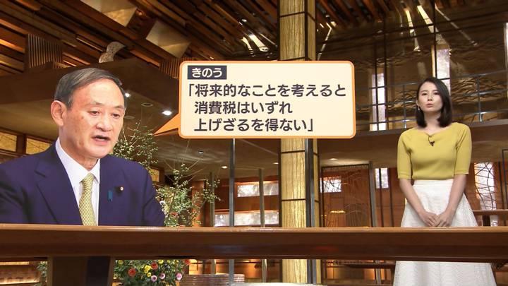2020年09月11日森川夕貴の画像14枚目