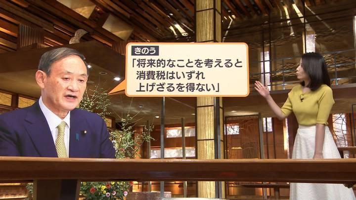 2020年09月11日森川夕貴の画像16枚目
