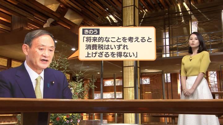 2020年09月11日森川夕貴の画像18枚目