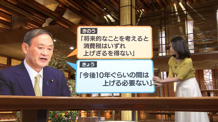 2020年09月11日森川夕貴の画像19枚目