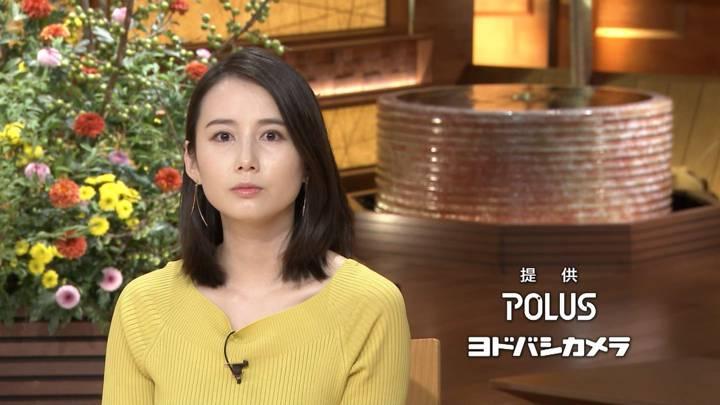 2020年09月11日森川夕貴の画像20枚目