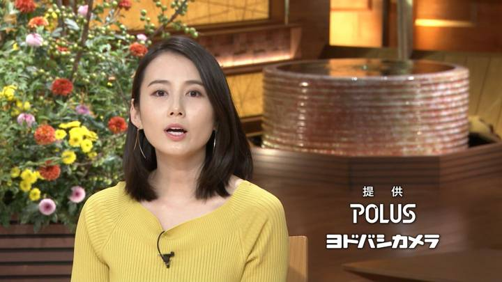 2020年09月11日森川夕貴の画像21枚目