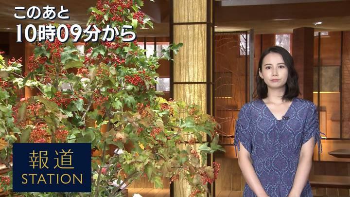 2020年09月17日森川夕貴の画像02枚目