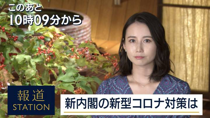 2020年09月17日森川夕貴の画像03枚目
