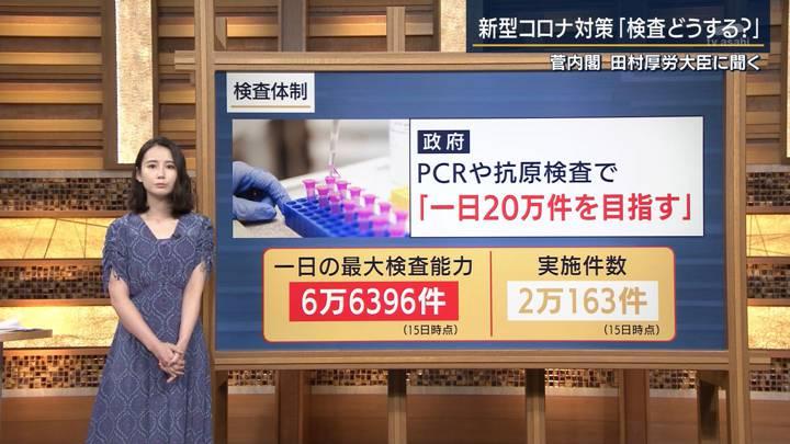 2020年09月17日森川夕貴の画像09枚目