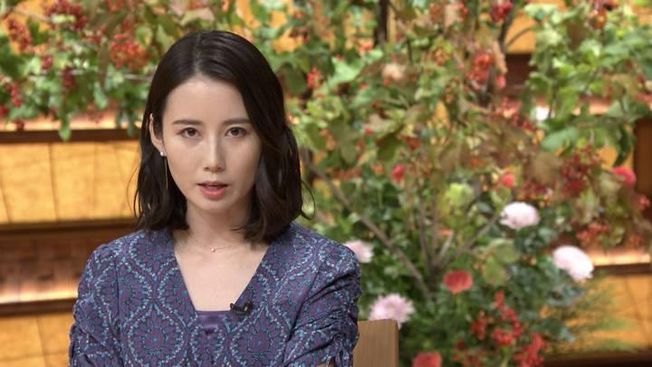 2020年09月17日森川夕貴の画像13枚目
