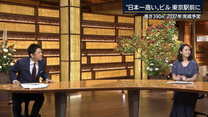 2020年09月17日森川夕貴の画像17枚目